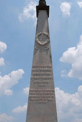 Confederate Memorial Text image. Click for full size.