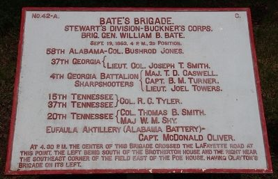 Bate's Brigade Marker image. Click for full size.