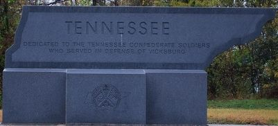 Tennessee Marker image. Click for full size.