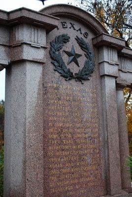 Texas Monument (center panel) image. Click for full size.