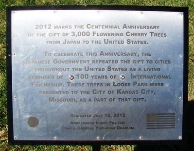 Centennial Anniversary of Japan's Gift of Cherry Trees Marker image. Click for full size.