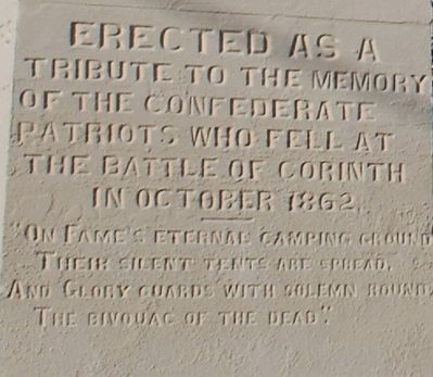 Corinth Confederate Monument Marker image. Click for full size.