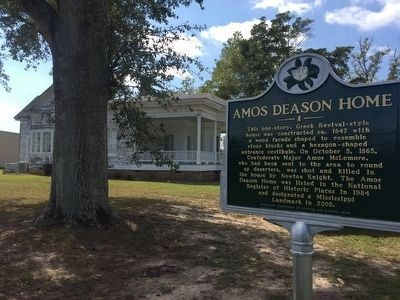 Amos Deason Home Marker image. Click for full size.