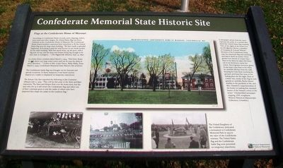 Confederate Memorial State Historic Site Marker image. Click for full size.