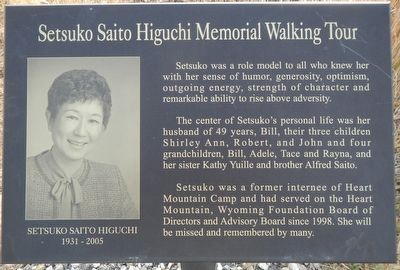 Dedication plaque for the Setsuko Saito Higuchi Memorial Walking Tour image. Click for full size.