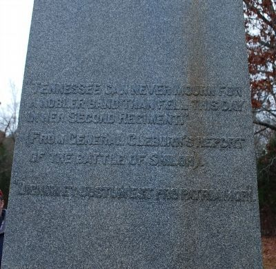 Second Tennessee Regiment Marker image. Click for full size.