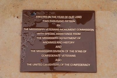 Mississippi Monument plaque image. Click for full size.
