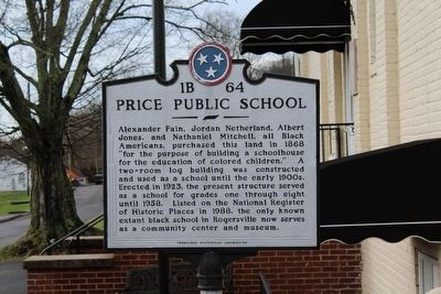 Price Public School Marker image. Click for full size.