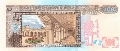 University of San Carlos on the reverse of Guatemalan 100 quetzal bill image. Click for full size.