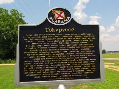 Tukabatchee / Tokvpvcce Marker image. Click for full size.