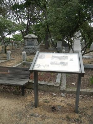 James Rankin Marker and Grave image. Click for full size.
