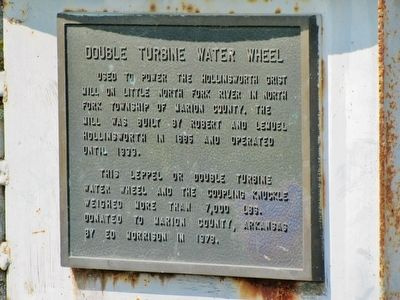 Double Turbine Water Wheel Marker image. Click for full size.