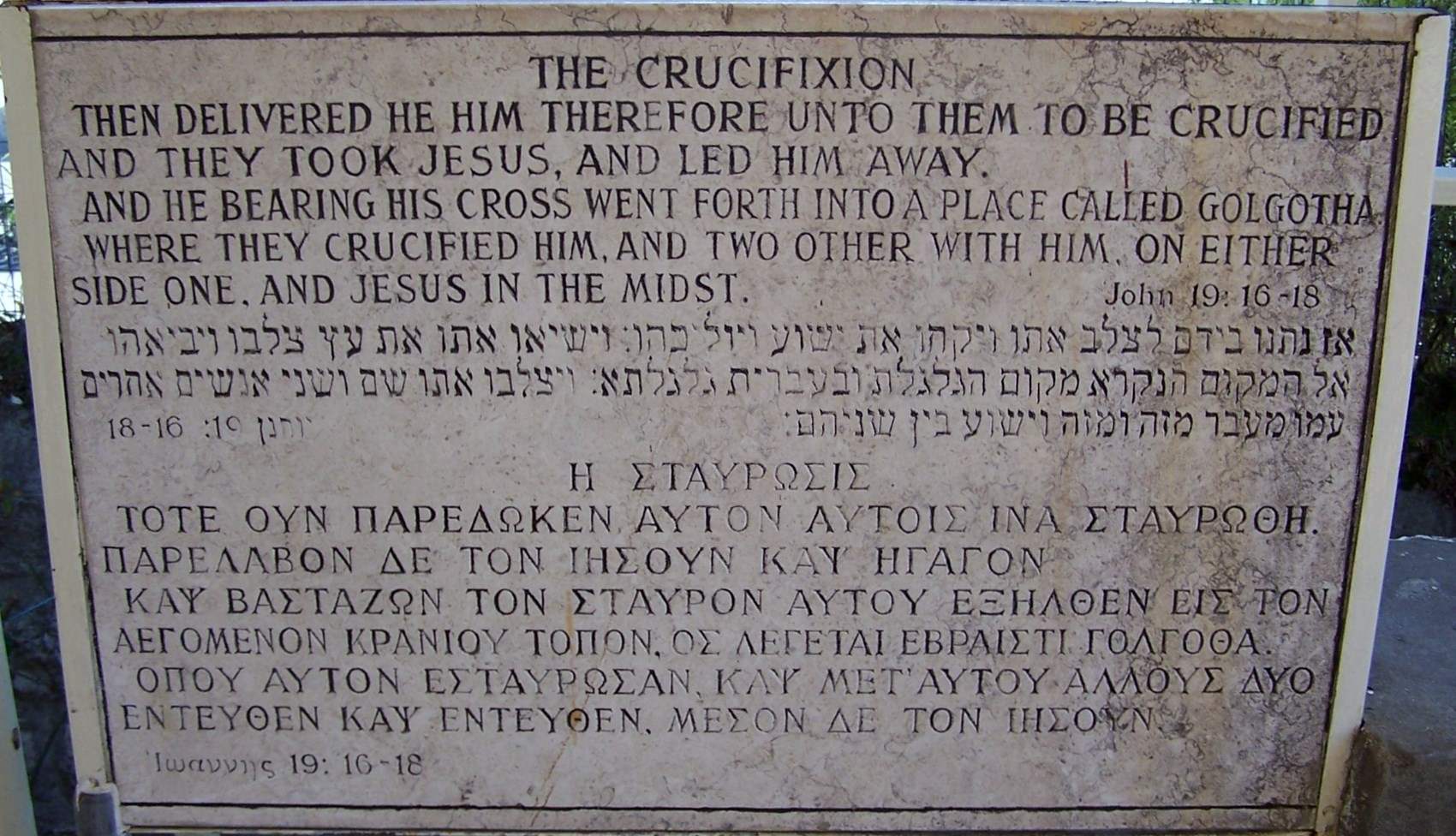 The Crucifixion Marker