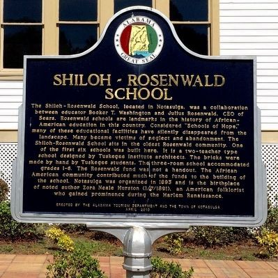 Shiloh-Rosenwald School Marker (Side 1) image. Click for full size.