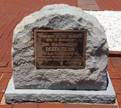 Operation Eagle Claw Memorial (Reverse) image. Click for full size.