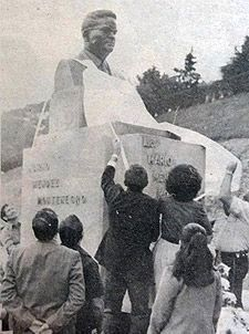 Mario Méndez Montenegro marker dedication in 1980 image. Click for full size.