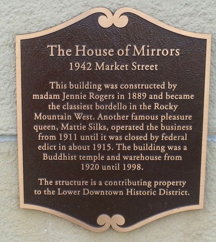 The House of Mirrors Marker image. Click for full size.