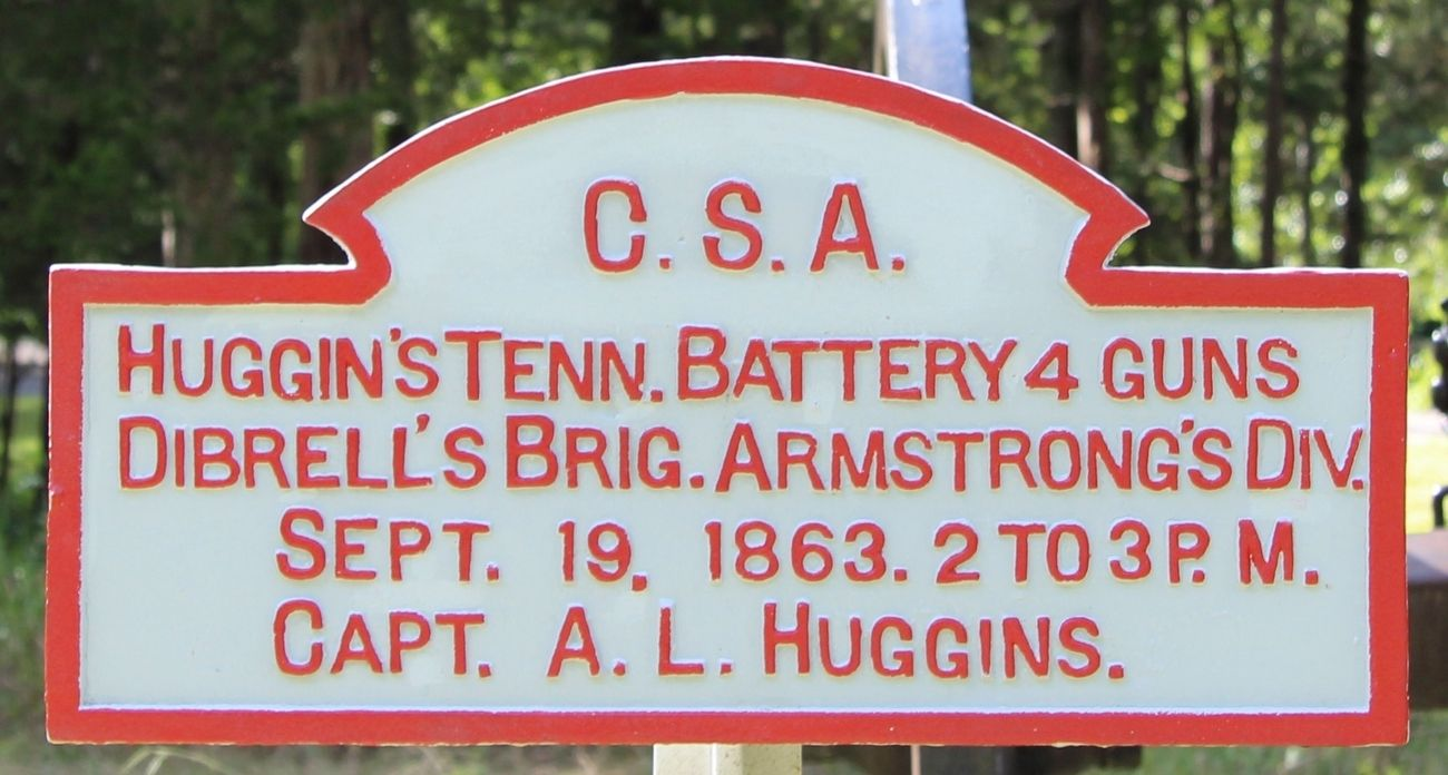 Huggin's Tennessee Battery Marker image. Click for full size.