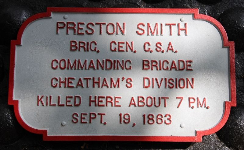 Preston Smith Memorial Shell Monument Marker image. Click for full size.