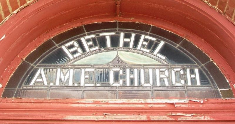 Bethel AME Church Entrance Window image. Click for full size.