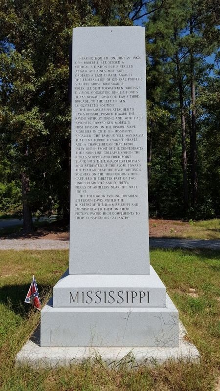 11th Mississippi Monument (side) image. Click for full size.