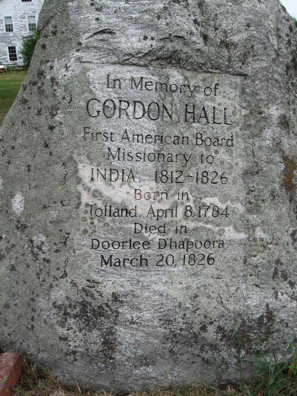 In Memory of Gordon Hall Marker image. Click for full size.