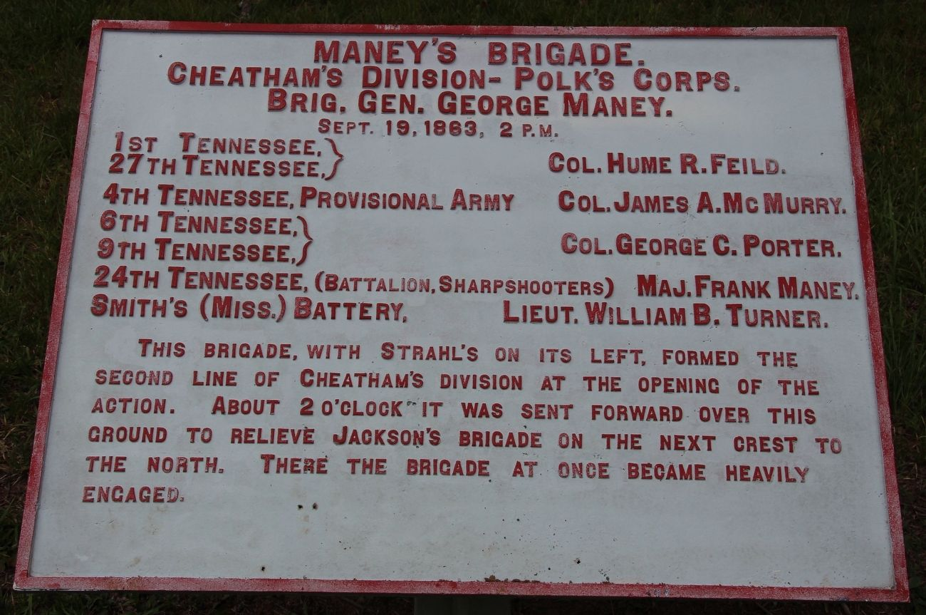 Maney's Brigade Marker image. Click for full size.