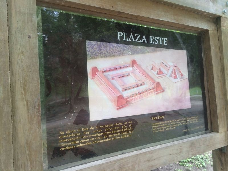 East Plaza at Tikal Marker image. Click for full size.