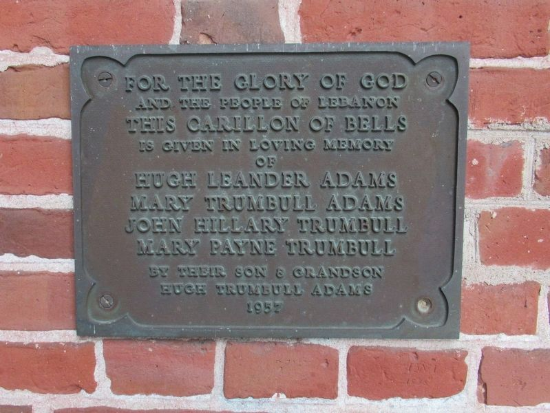 Small Marker in the Entranceway image. Click for full size.