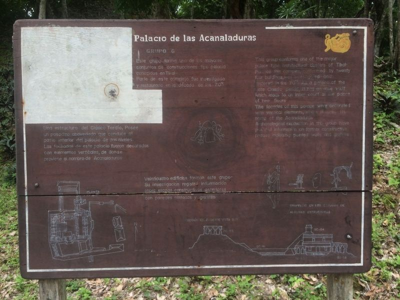 An additional, earlier Acanaladuras Palace marker, closer to the palace image. Click for full size.