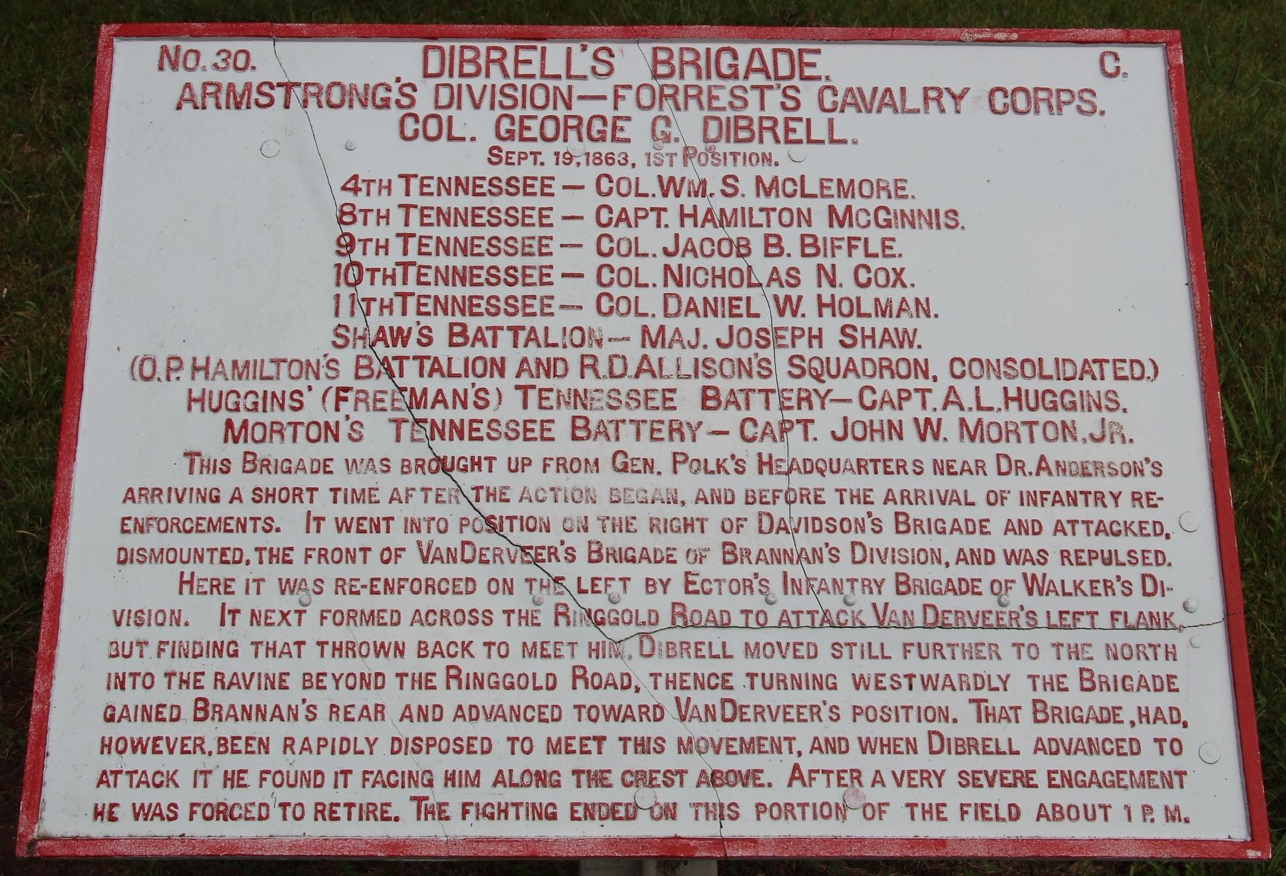 Dibrell's Brigade Marker image. Click for full size.