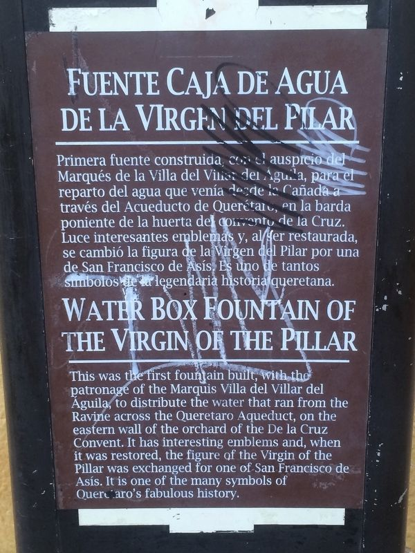 The previous Water Box Fountain of the Virgin of the Pillar Marker image. Click for full size.