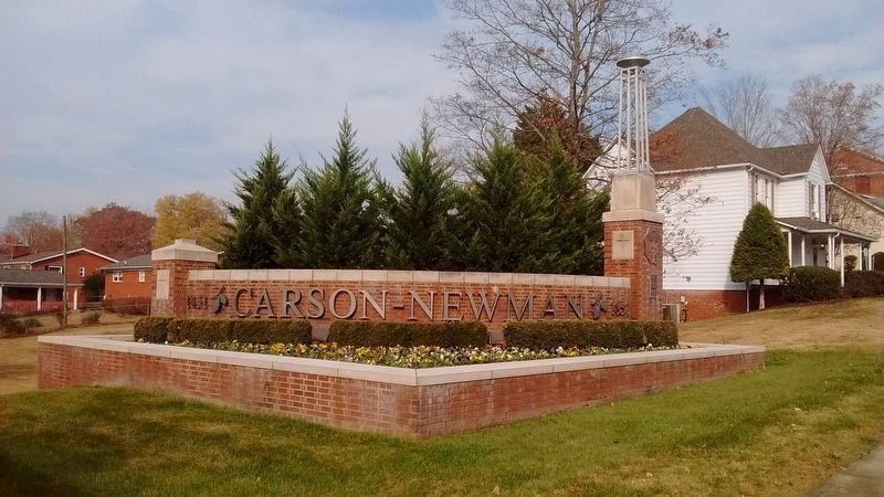 Carson - Newman College image. Click for full size.