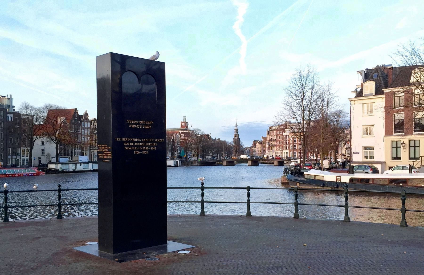 Joods Verzetsmonument /Jewish Resistance Monument - Wide View, Looking West Along the Amstel River image. Click for full size.