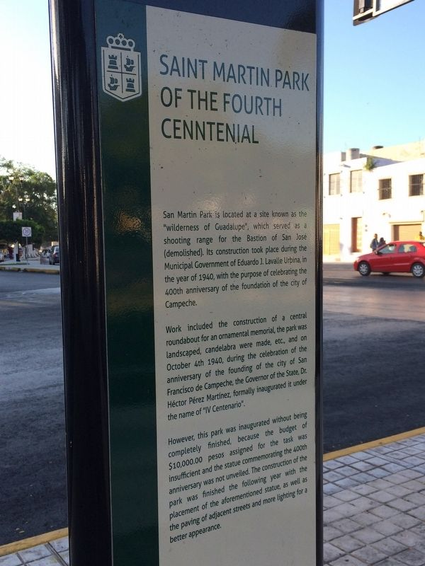 An additional Park of the 4th Centenary San Martín Marker image. Click for full size.