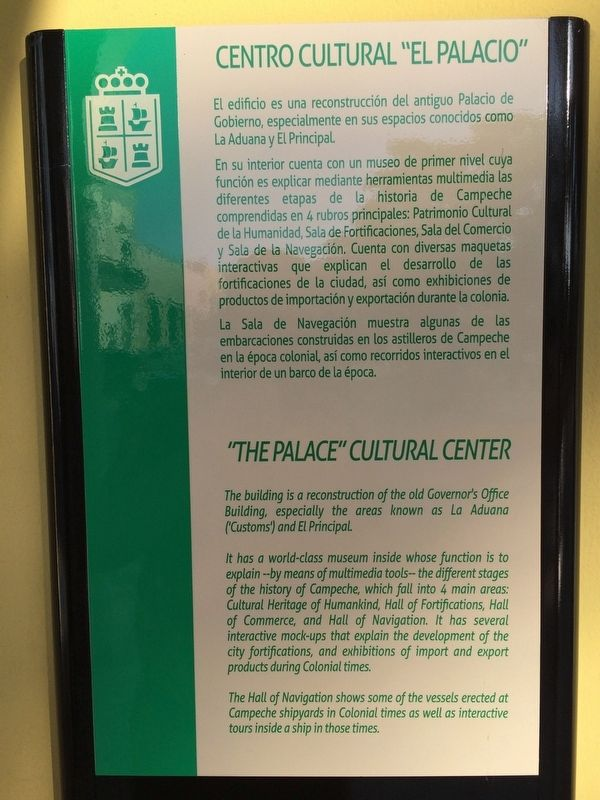 """The Palace"" Cultural Center Marker image. Click for full size."