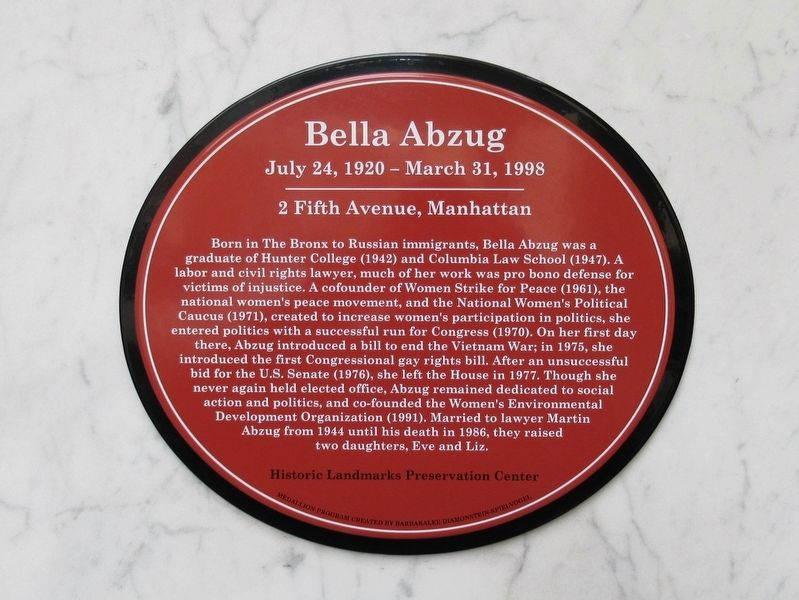 Bella Abzug Marker image. Click for full size.