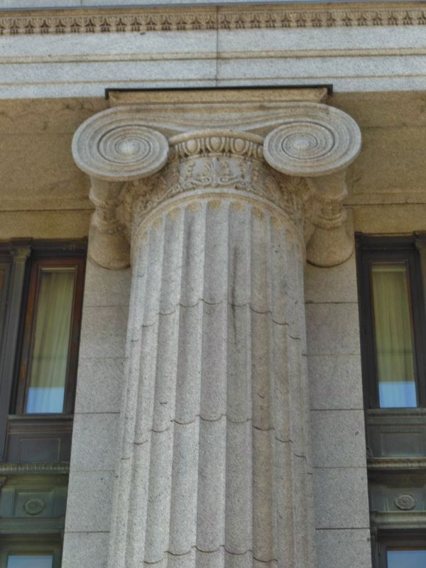 Church Administration Building Granite Pilaster Detail image. Click for full size.