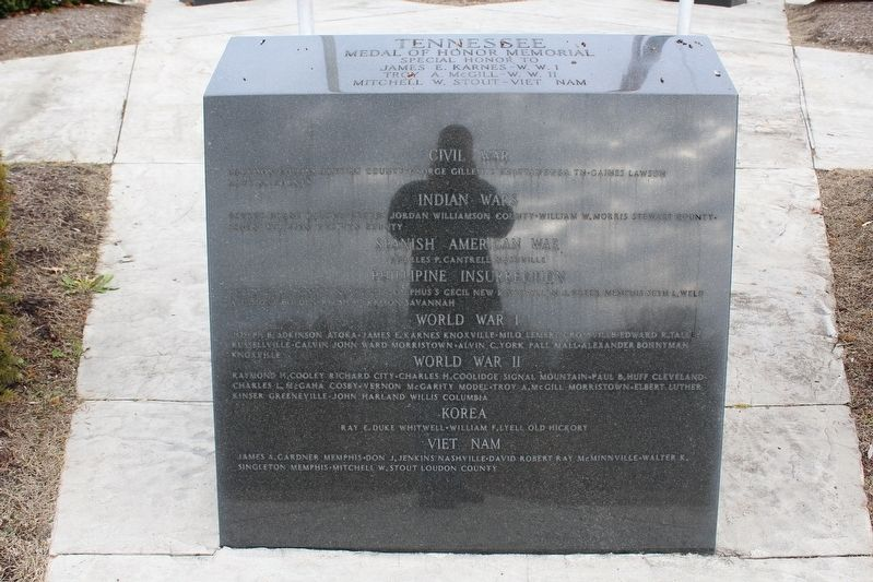 Tennessee Medal of Honor Memorial image. Click for full size.