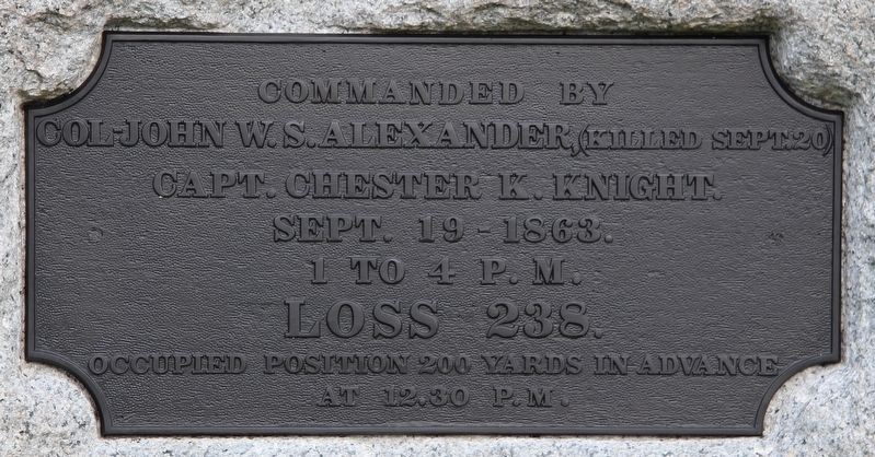21st Illinois Infantry Marker image. Click for full size.