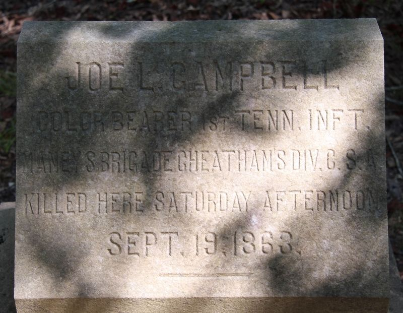 Joe L. Campbell Memorial Marker image. Click for full size.