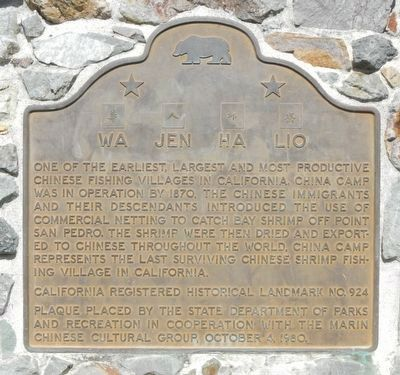 Wa Jen Ha Lio Marker image. Click for full size.