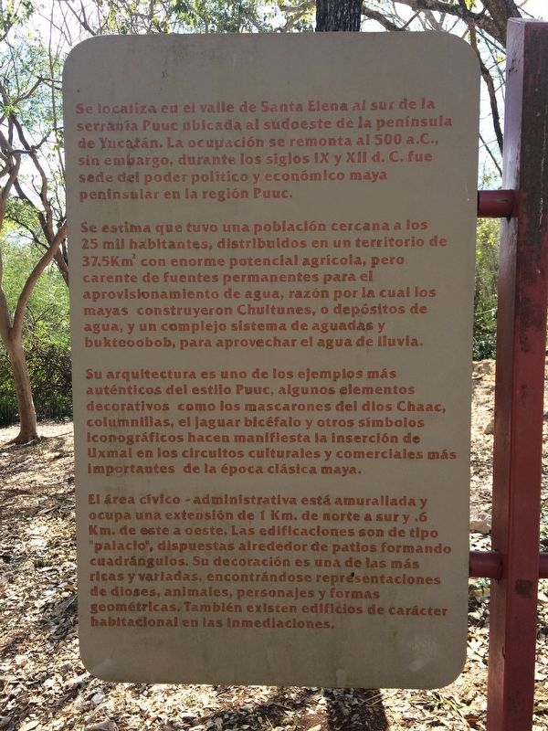 Uxmal Archaeological Site Marker image. Click for full size.