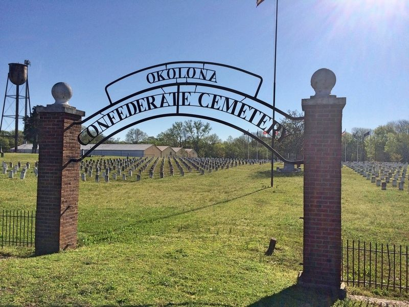 Okolona Confederate Cemetery entrance. image. Click for full size.