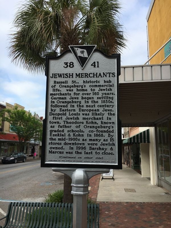 Jewish Merchants/Jewish Life Marker image. Click for full size.