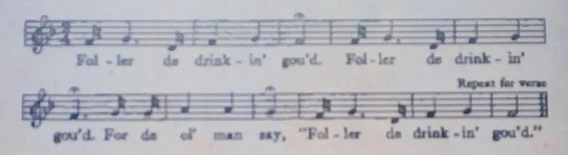 Partial lyrics to <i>Follow the Drinking Gourd</i>(from the marker). image. Click for full size.