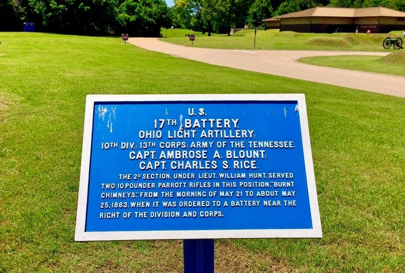U.S. 17th Battery. Marker image. Click for full size.