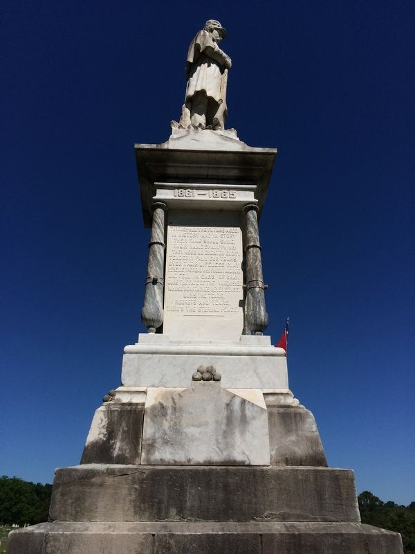 Confederate Dead Monument (Left) image. Click for full size.