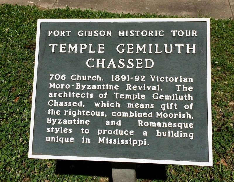 Temple Gemiluth Chassed Marker image. Click for full size.