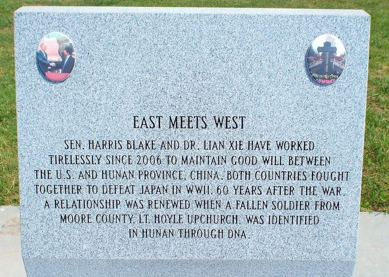 East Meets West Marker image. Click for full size.